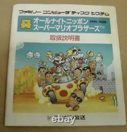 Mario Brothers Famicom disc system All night Nippon 1986 USED limited Rare