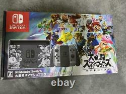 Nintendo SWITCH Console System SMASH BROS Limited Japan Model