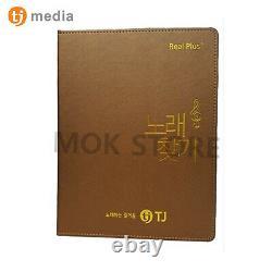 TJ Media B80 Korean Karaoke Machine System 1TB + Keyboard Controller + Song Book