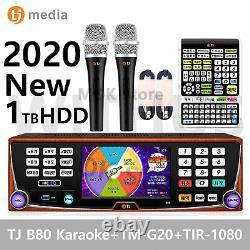 TJ Media B80 Korean Karaoke Machine System 1TB+ Mic Set+ Remote Controller+ Book